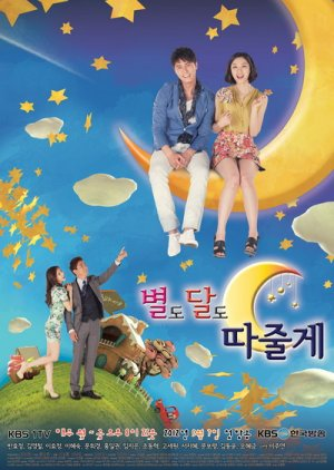 I'll Give You The Stars and The Moon (2012) poster