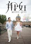 Material Queen taiwanese drama review