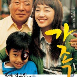 A Family (2004) photo