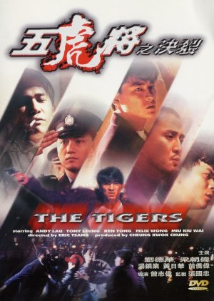 The Tigers