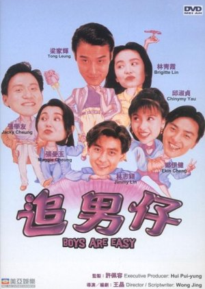 Boys Are Easy (1993) poster