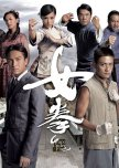 2011 - HK/Chinese Dramas (PTW)