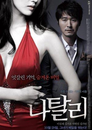 Natalie (2010) poster