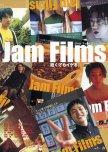 Favorite Directors List: Isao Yukisada