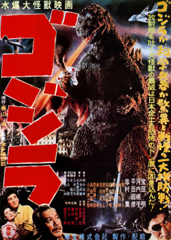 Godzilla (1954) poster