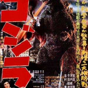 Godzilla (1954) photo