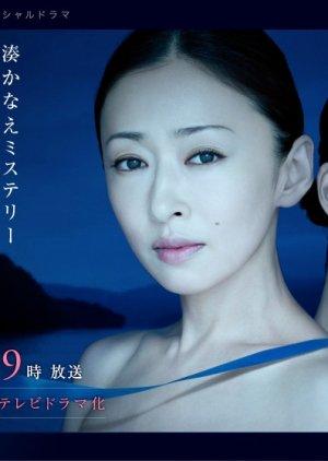 Kyogu (2011) poster