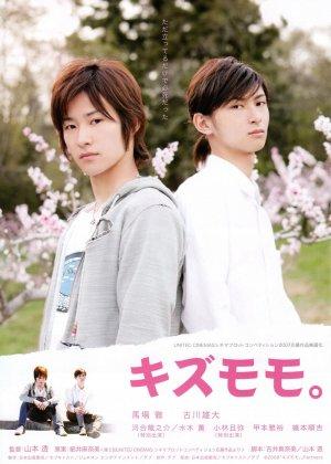 Kizumomo (2008) poster
