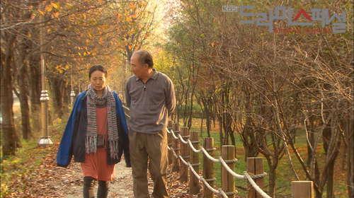 Drama Special Season 2: Sorry I'm Late