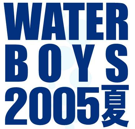 Water Boys Finale (2005) poster