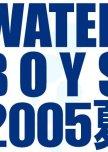 Water Boys Finale
