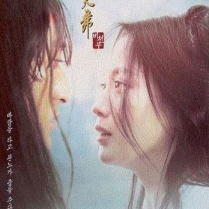 Bichunmoo (2000) photo