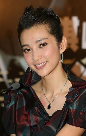 Bingbing Li actress