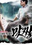 tvN dramas
