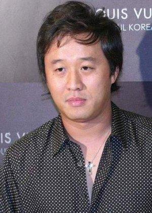 Jung Joon Ha in Marrying the Mafia III Korean Movie (2006)