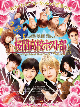 Ouran High School Host Club The Movie