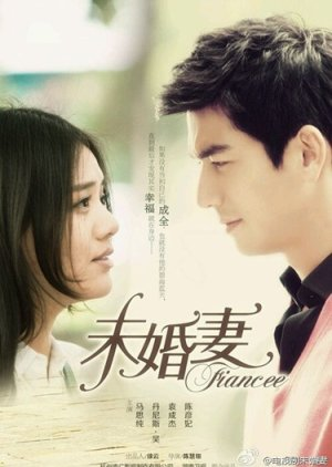 Fiancee (2013) poster