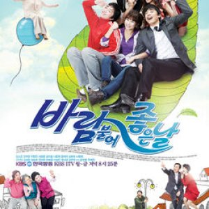 A Good Day for the Wind to Blow (2010) photo