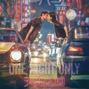 One Night Only (2016) photo