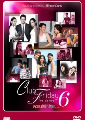Club Friday The Series Season 6