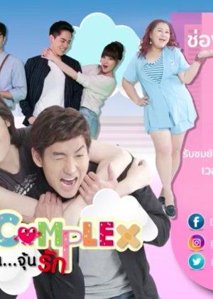 Love Complex (2017) poster