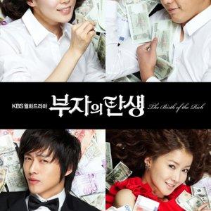 Becoming a Billionaire (2010)