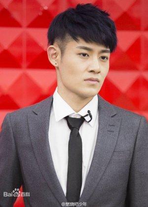 Peng Chu Yue