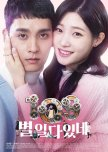 Web / Mobile Dramas - (South Korea)