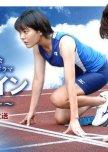 Start Line - Namida no Sprinter