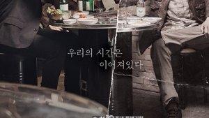 [Nominations - closed] Best of Korea 2016