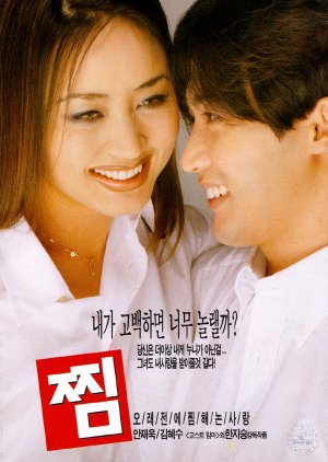 Tie a Yellow Ribbon (1998) poster
