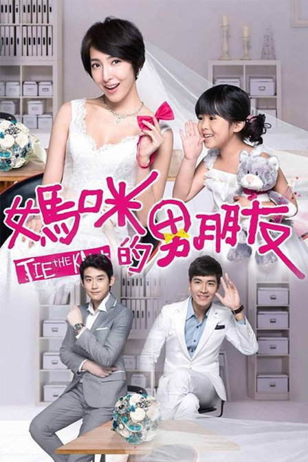 Love knots marriage not hookup ost