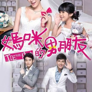 Tie the Knot (2014) photo