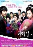 Favorite Dramas