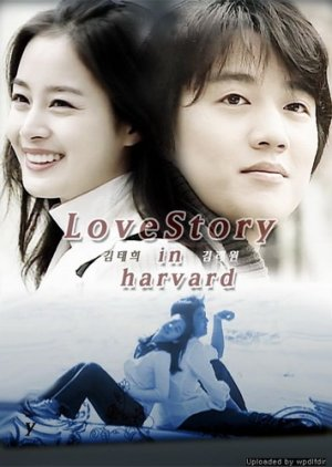 Love Story in Harvard (2004) - MyDramaList