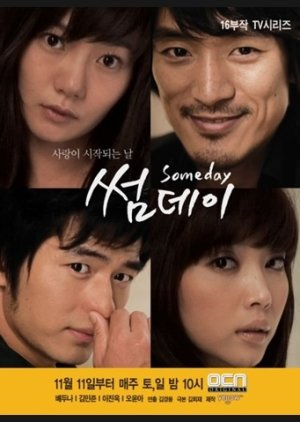 Someday (2006) poster