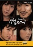 Someday korean drama review