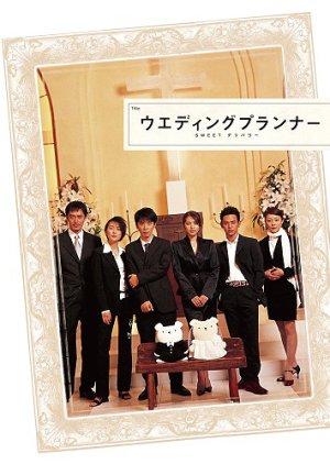 Wedding Planner (2002) poster
