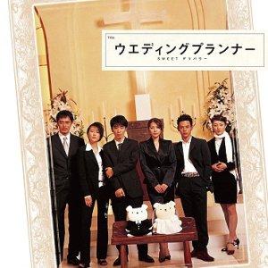 Wedding Planner (2002) photo