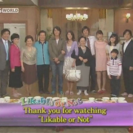 Likeable or Not (2007) photo