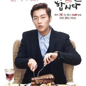 Let's Eat (2013)