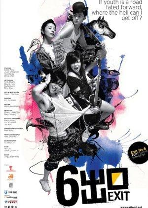 Exit No. 6 (2007) poster