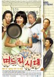 2000 - 2015 Korean Family Dramas