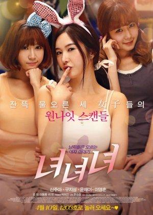 Girls, Girls, Girls (2014) poster