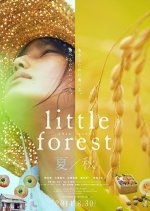 Little Forest: Summer & Autumn (2014) photo
