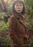 To Do: Yoon Kye Sang Dramas/Movies/Variety Shows