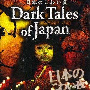 Dark Tales of Japan (2004) photo