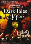 Favorite Writers List: Kotaro Isaka