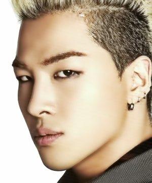 Taeyang cute