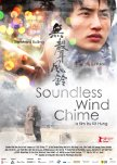 Soundless Wind Chime